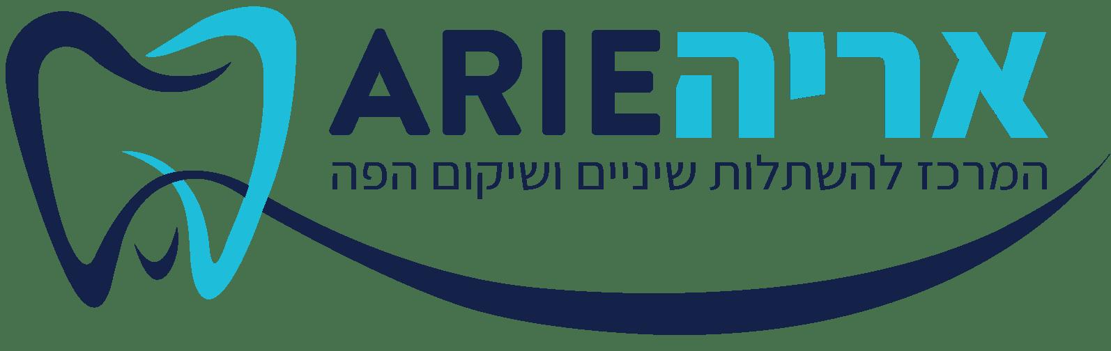 לוגו מרפאת אריה